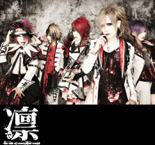 "LIN - 凛 1st FULL ALBUM「Independent ""MAZE""」 2011.8.31 2TYPE Release!!"