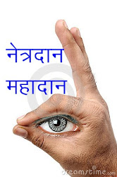 Donate Eye's