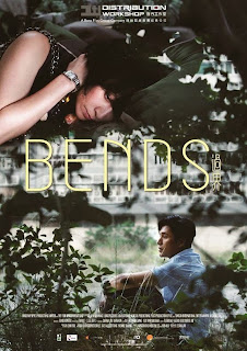 Ver: Bends (2013) ()