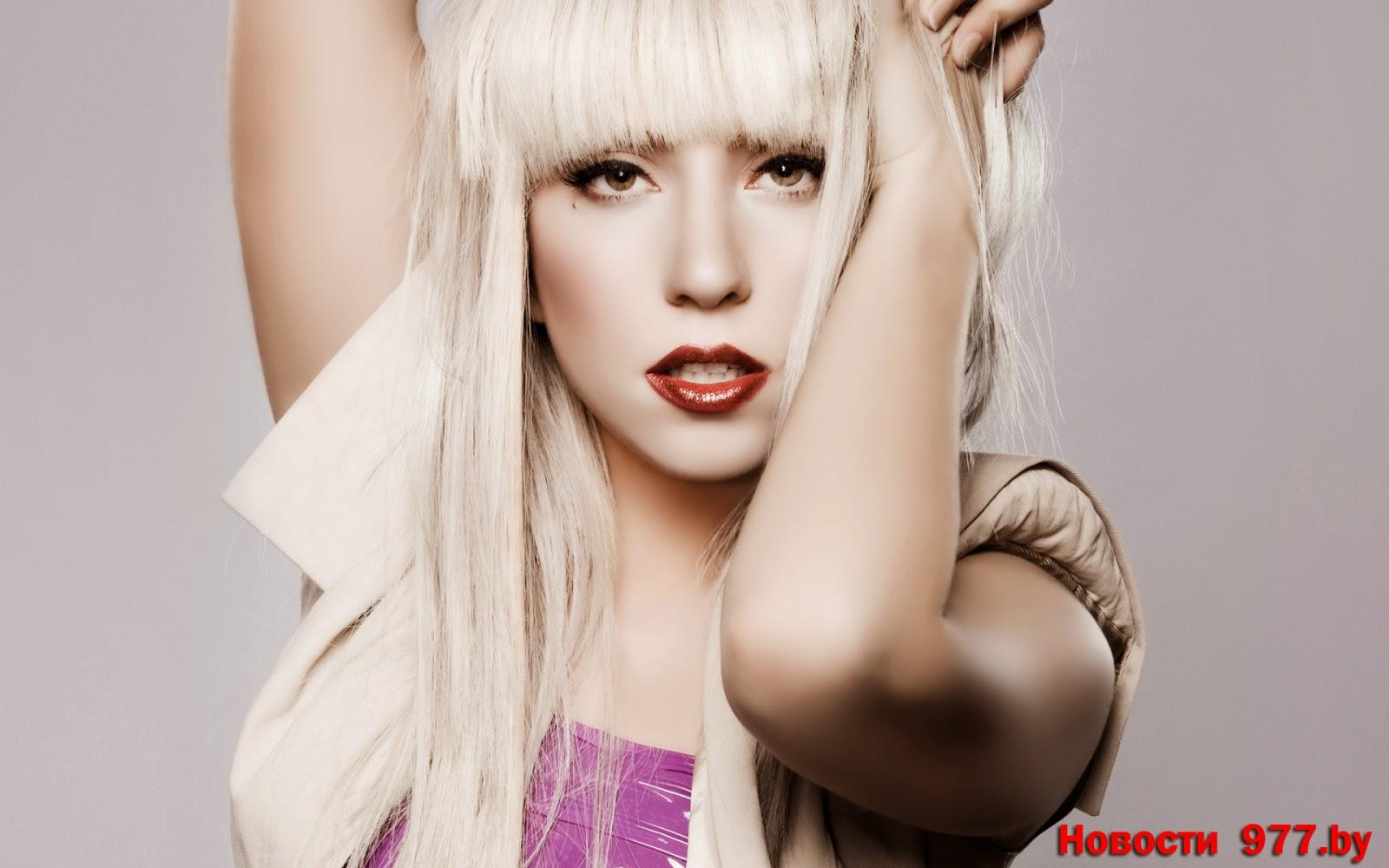 Леди Гага в кинематографе новости 977.by