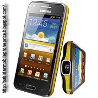 Samsung-Galaxy-Beam-Price-in-pakistan