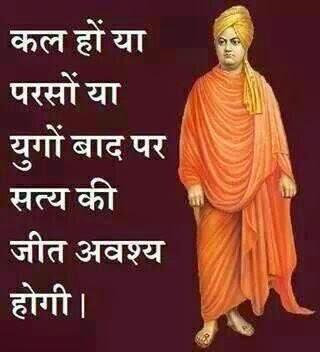 Ram Rane