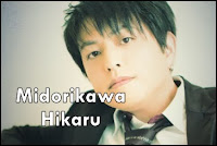 Midorikawa Hikaru Blog