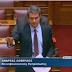 """Λοβέρδος: «Ουδέποτε Έλληνας πρωθυπουργός έχει μιλήσει,  όπως ο κ. Τσίπρας, για """"θέμα Αιγαίου"""" με την Τουρκία...»"""