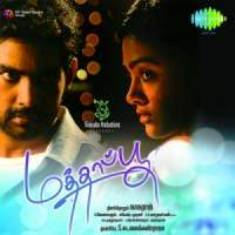 Free Mathapoo MP3 Download, Free Mathapoo Songs download, Mathapoo Tamil Movie Songs, Mathapoo Free MP3 download, download Mathapoo Songs Free