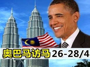 President of United States Barack Obama visited Malaysia