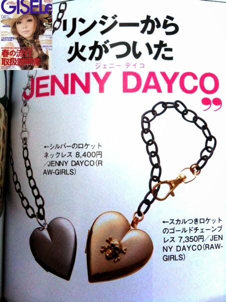 Gisele magazine Japan features Jenny Dayco jewelry
