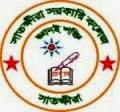 Satkhira Govt. College, Satkhira, Bangladesh