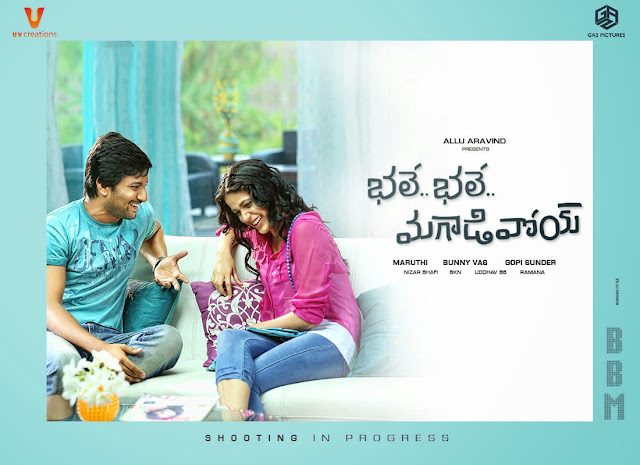 Nani Bale Bale Magadivoy Shooting Completed,Bhale Bhale Magadivoy Shooting completed,Bhale Bhale Magadivoy movie release in August,Maruthi Bale Bale Magadivoy,Telugucinemas.in