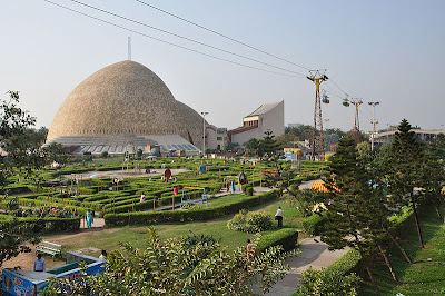 Science City Kolkata