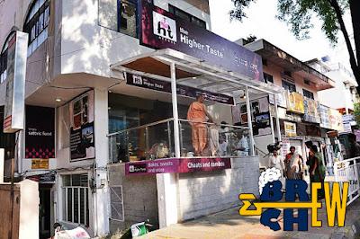 ISKCON, The Higher Taste, Malleshwaram, Rajajinagar