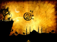 Fatwa Syaikh Ustaimin Tentang Bulan Ramadhan
