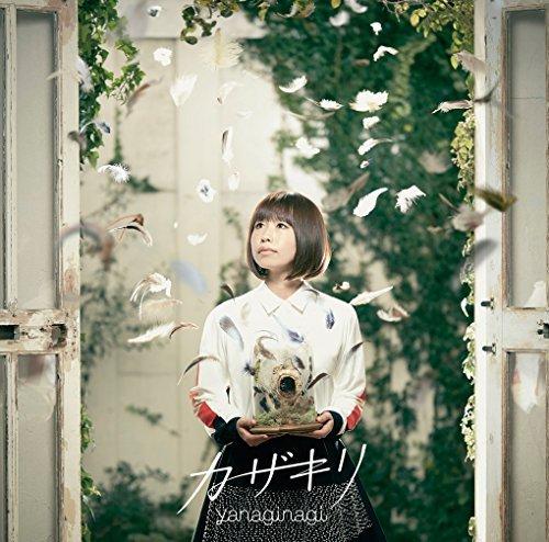 [Single] やなぎなぎ – カザキリ (2016.02.24/MP3/RAR)