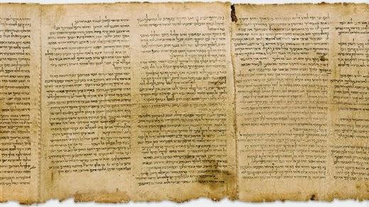 Los 'Manuscritos del Mar Muerto' en la Fundación Juan March