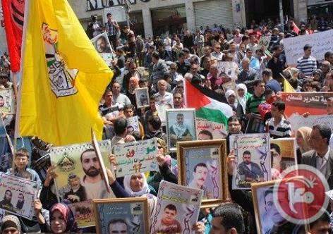 Dia dos Prisioneiros palestinos, 17 de abril