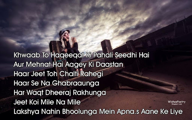 Poetry On Love Snd Life In Hindi 140-Character