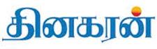 Dinakaran logo