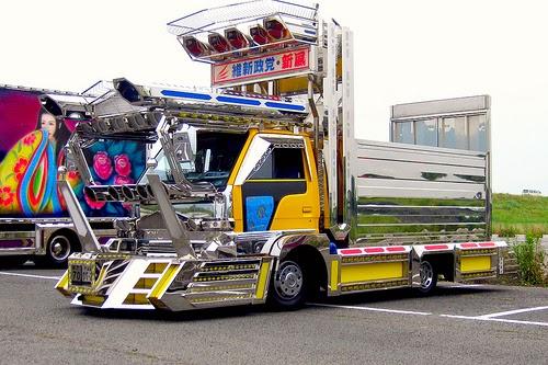 Japanese Custom Trucks