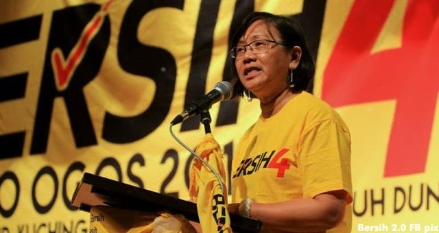 Polis Sangkal Dakwaan Ketua Bersih, Maria Chin Abdullah Ditahan