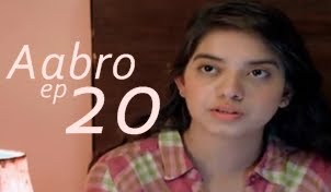 Aabro Episode 20 By Hum Tv