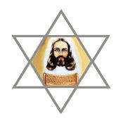 JESUS O CAMINHEIRO