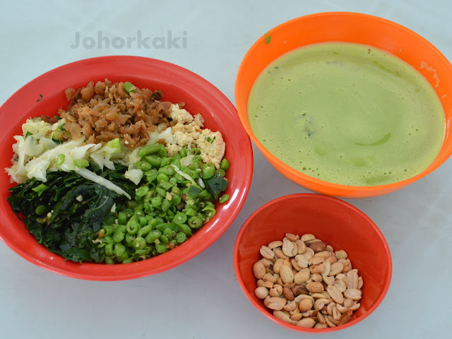 Johor-Lei-Cha-擂茶-Volcano-Coffee-House-火山-Kelapa-Sawit