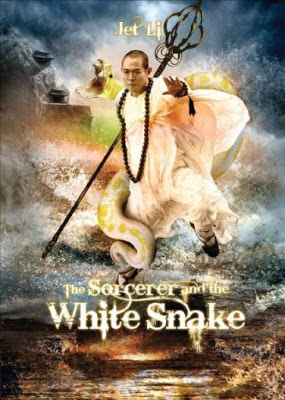 the sorcerer and the white snake(2011)