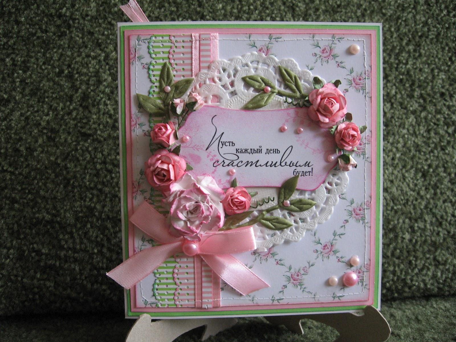 Открытки с днем рождения девушке своими руками скрапбукинг 10