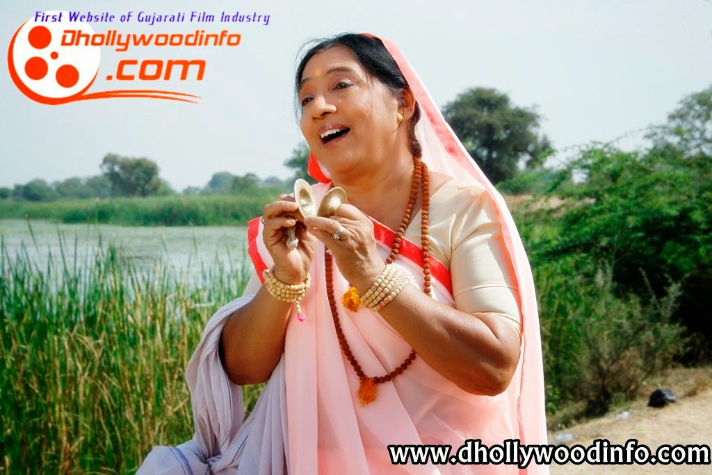 Baliya Bapji Rakhjo Raji Gujarati Movie Stills
