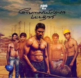 Velai Illa Pattadhari Official Teaser (VIP) (2014) Dhanush In VIP Official Teaser Trailor Watch Online For Free
