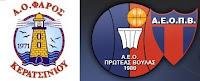 """Πήρε κεφάλι (0-1) ο Πρωτέας Βούλας 44-50 στο Κερατσίνι """"έσπασε"""" την έδρα (ημιτελικά νεανίδων)"""