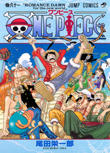Manga One Piece [On Going] One_piece_takonbon_cover_61_mq_by_lorenxx-d3818oe