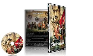 Chakravyuh+(2012)+dvd+cover.jpg