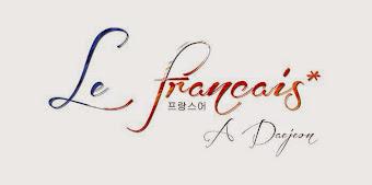 Français à Daejeon