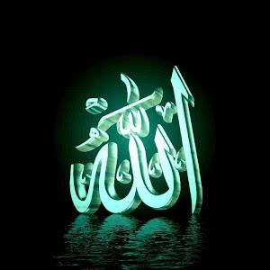 Asmaul Husna [99 Nama Allah SWT] dan Artinya