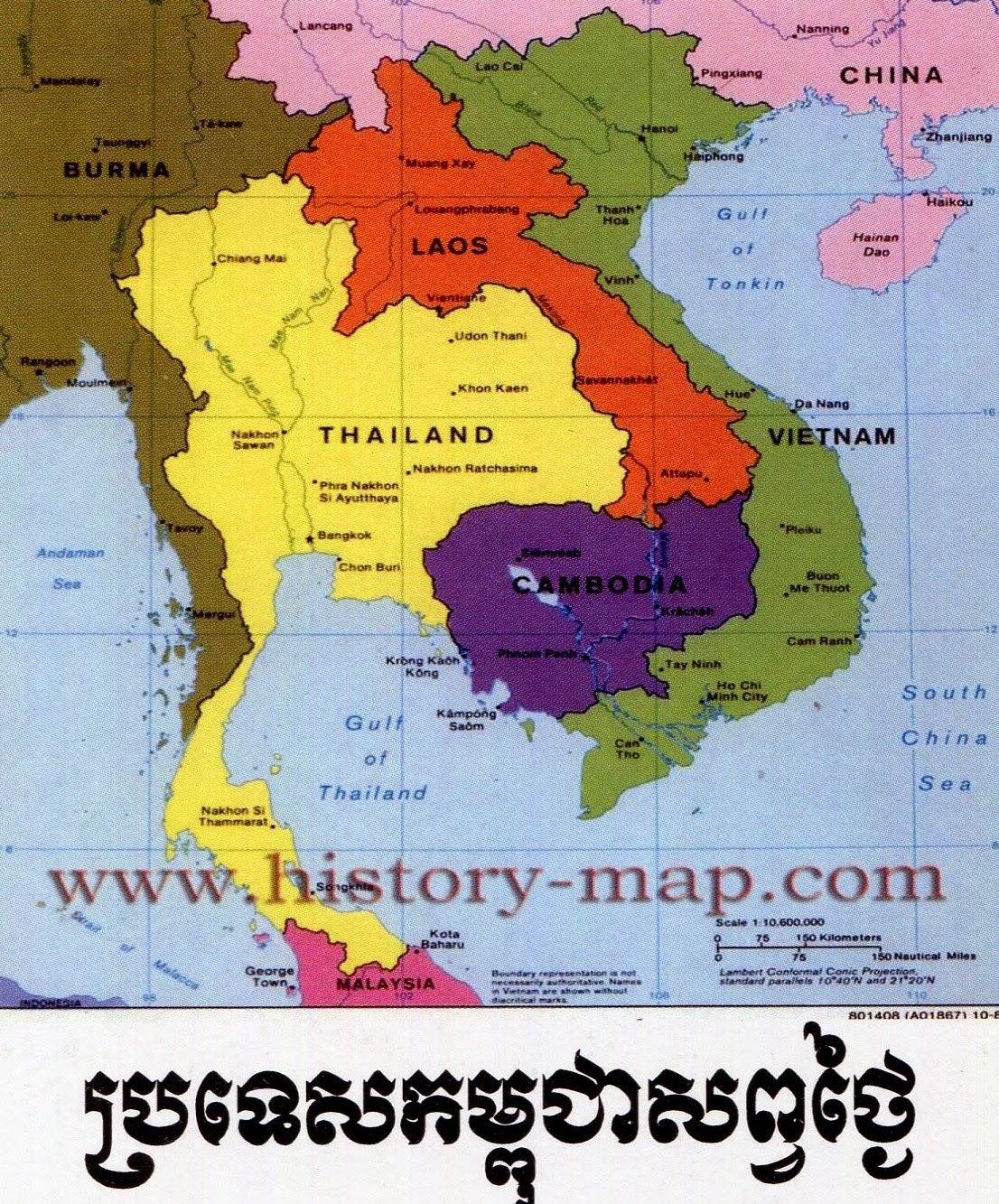 history of cambodia book pdf