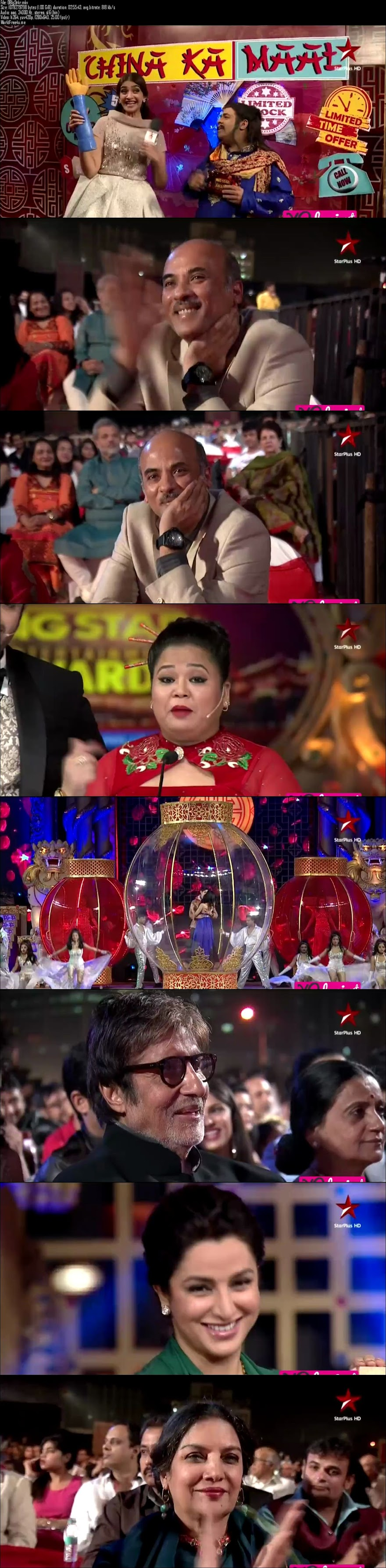Screenshots Of Big Star Entertainment Awards 2015 Full Show Dailymotion HDTVRip 720P Download HD