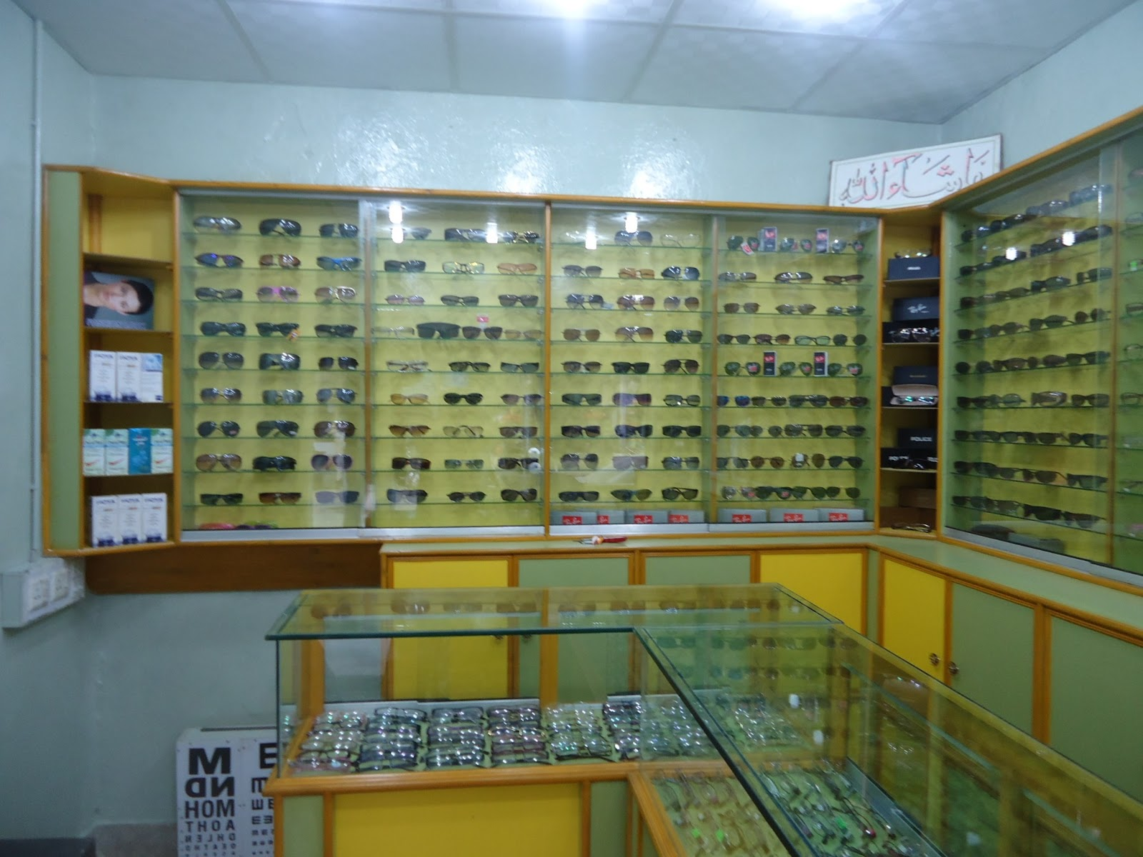 Buy Online Sunglasses Lenses Eye Wear How To Decorate