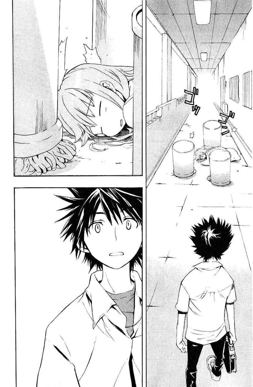 อ่านการ์ตูน To aru Wasurerareta Ai no Index to Touma 3 ภาพที่ 17