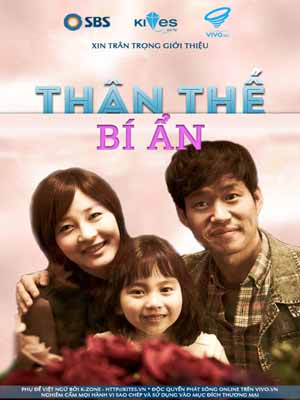 Thân Thế Bí Ẩn - The Secret of Birth (2013)