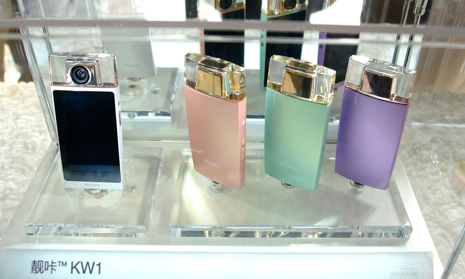 Sony Perfume Bottle Camera