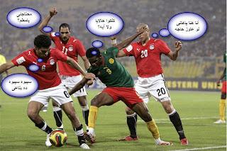 أجمل الصور المضحكة والرائعة فى كرة القدم 76d69d5d9d