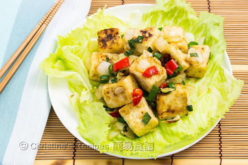 Salt and Pepper Tofu02