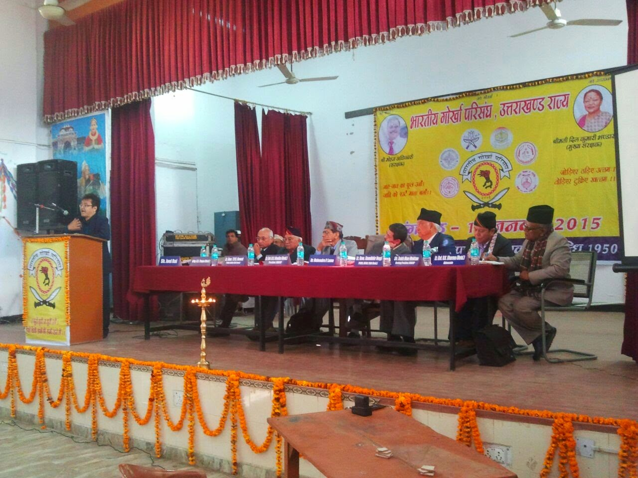 "BGP Uttarakhand Dehradun seminar on ""Indo-Nepal FriendshipTreaty 1950"""
