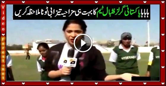 Tezabi Totay Nawaz Sharif - Comedy Nights With Kapil