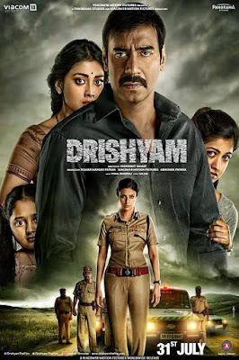 Drishyam Download Highly Compressed Movies 300MB