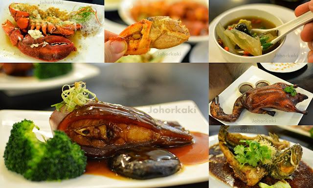 Old-Geylang-Restaurant