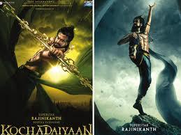 """Kochadaiyaan-Rajnikanth-images-2"""""""