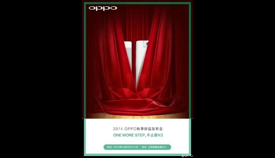 Oppo N3, Oppo N3, N3, smartphone