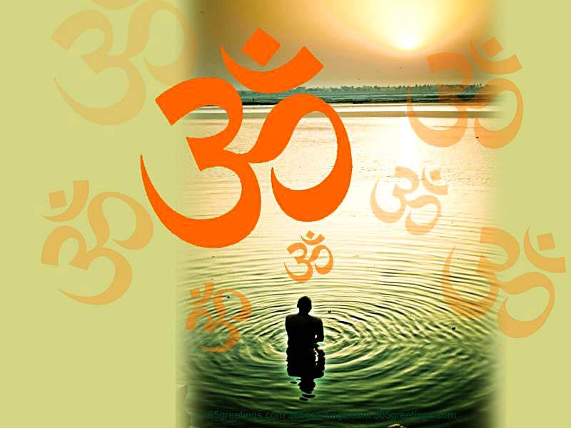 Om, Om Namah Shivaya, Om Symbol -hdimagess.in